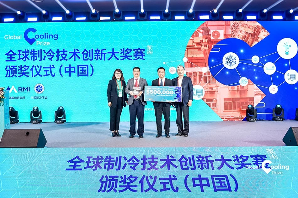 Top AC manufacturer Gree wins 2021 Global Cooling Prize